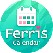 Ferris Calendar-SocialPeta