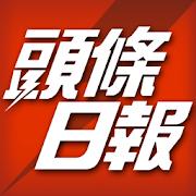 頭條日報-SocialPeta