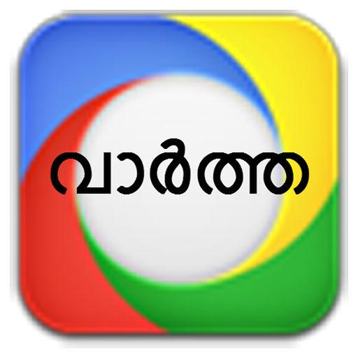 Malayalam News Live-SocialPeta