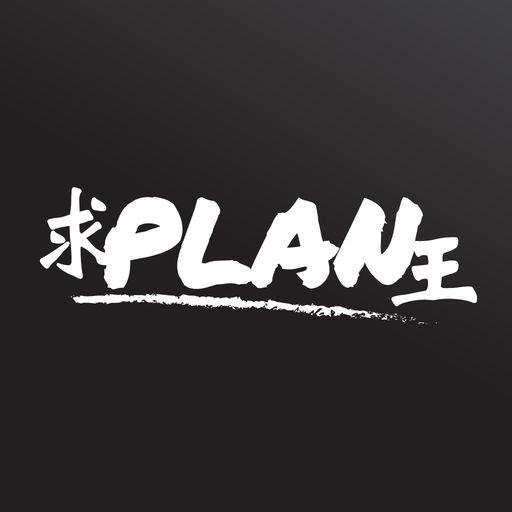 求Plan王-SocialPeta