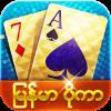 13 ခ်ပ္ ပိုကာ ZingPlay ၁၃ MM Poker အခမဲ့ ကတ္ဂိမ္း-SocialPeta