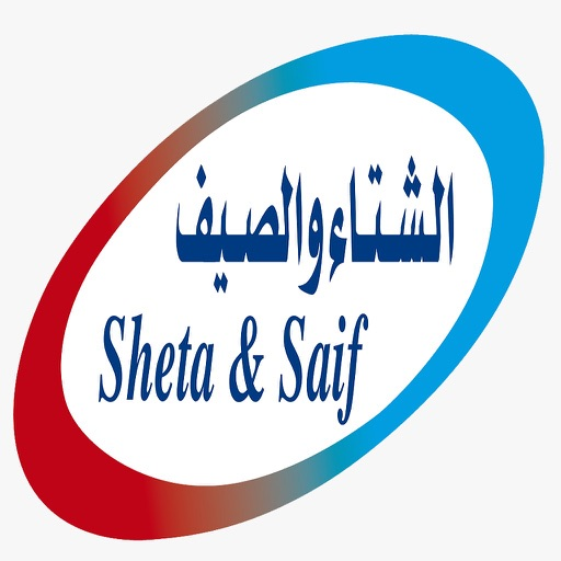 Sheta & Saif-SocialPeta
