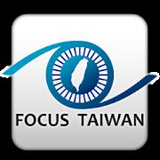 Focus Taiwan-SocialPeta