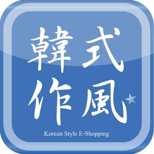 KS韓式作風:潮流購物網站-SocialPeta