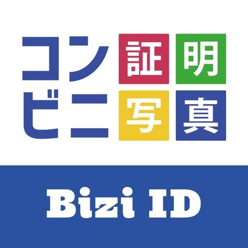 Bizi ID - コンビニ証明写真-SocialPeta