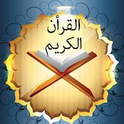 The Holy Quran-SocialPeta