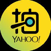Yahoo奇摩拍賣 - 刊登免費 安心購物-SocialPeta
