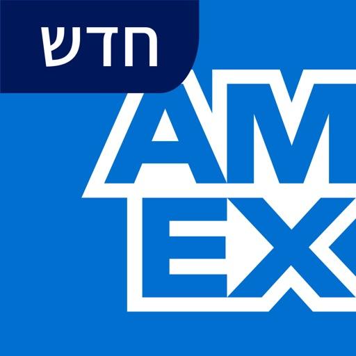 American Express Israel-SocialPeta