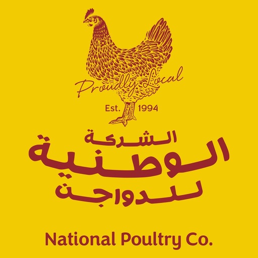 National Poultry-SocialPeta