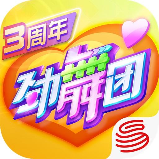 劲舞团-三周年许愿池玩法上线-SocialPeta