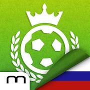 Tipster For Friends EURO 2016-SocialPeta