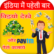 VidCash : Watch Video  Earn Money - MakeDhan-SocialPeta