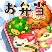 Fluffy! Cute Lunchbox-SocialPeta