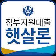 신협 햇살론 대출-SocialPeta