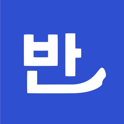 반려소반-SocialPeta