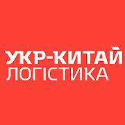 Ukr-China Logistics-SocialPeta