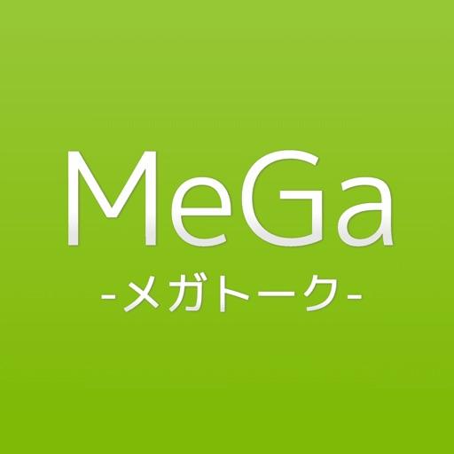 メガトーク-SocialPeta