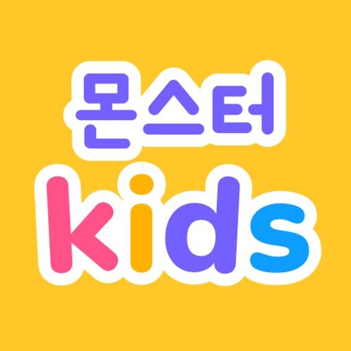 몬스터키즈 - 아이들과 함께하는 외식&놀이공간-SocialPeta