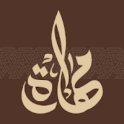 مهارة - Maharah-SocialPeta