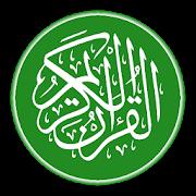Al Quran Lengkap Bacaan Latin  Terjemah Indonesia-SocialPeta