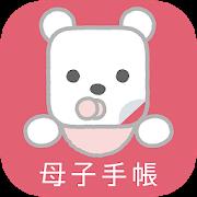 母子健康手帳アプリ 妊娠〜出産・赤ちゃんの成長を学べる-SocialPeta