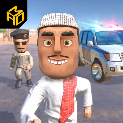 The Chase: Cop Pursuit-SocialPeta