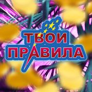 Enjoyable Entertainment-SocialPeta