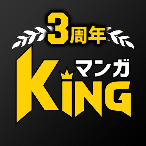 マンガKING - 人気マンガが全巻読み放題の漫画アプリ!-SocialPeta