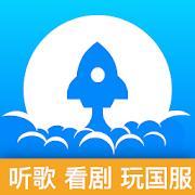 天速Skyso - 海外华人必备,告别地域限制,降低国服延迟-SocialPeta