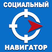 ОКФ - Социальный навигатор-SocialPeta