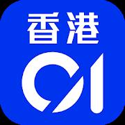 香港01 - 新聞資訊及生活服務-SocialPeta
