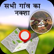 All Village Maps - गांव का नक्शा-SocialPeta