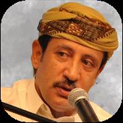 فؤاد الكبسي Fouad Alkibsi-SocialPeta