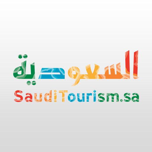 السياحة السعودية-SocialPeta