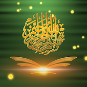Al-Quran-SocialPeta
