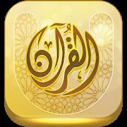 Quran University-SocialPeta