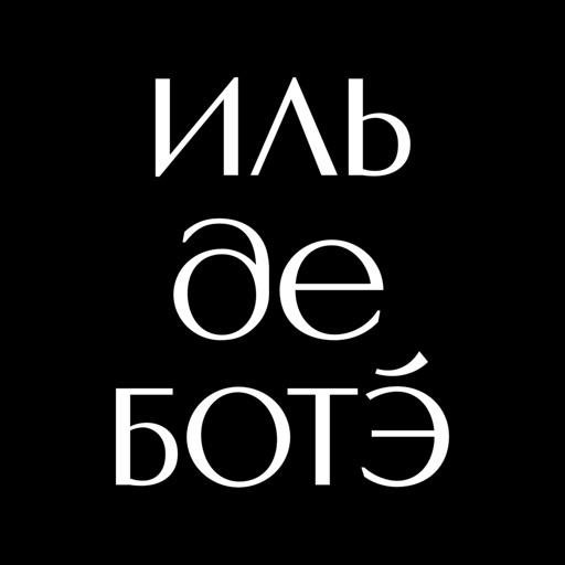 ИЛЬ ДЕ БОТЭ: магазин косметики-SocialPeta