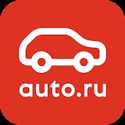 Авто.ру: купить и продать авто-SocialPeta