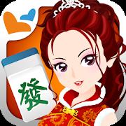 麻將 神來也麻將(Taiwan Mahjong)-SocialPeta