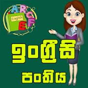 English Class-SocialPeta