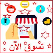 تسوق ملابس تركية رخيصة-SocialPeta