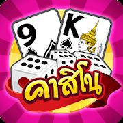 Casino Thai Hilo 9k Pokdeng Cockfighting Sexy game-SocialPeta