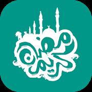 Ramadan Times-SocialPeta