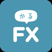 FXがデモトレードで遊びながらわかる!かるFX-SocialPeta