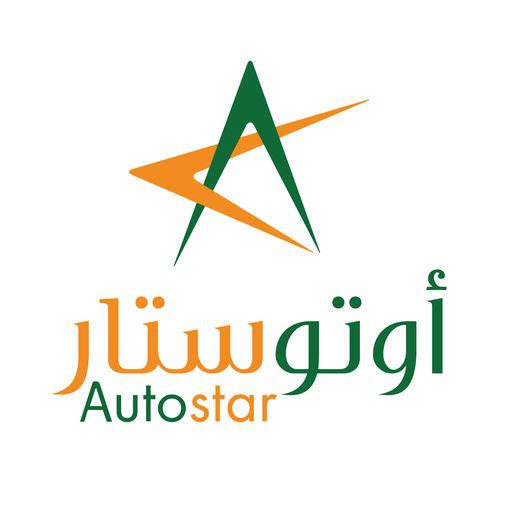 AutoStar - أوتوستار-SocialPeta