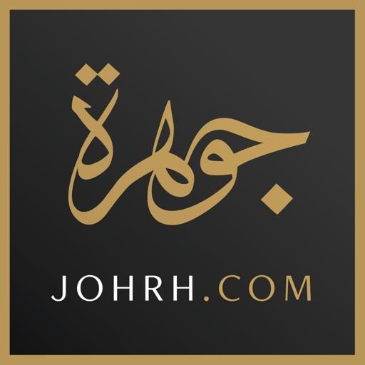 متجر جوهرة-SocialPeta